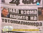 От печата: НАП взима парите на тотомилионера