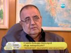 """Димитров: Македонците сами наричат флага си """"вентилатор"""""""