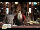 """""""Чудната петорка"""" с премиера на голям екран"""