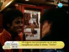 """Отбелязваме 30 години от излизането на албума """"Thriller"""""""