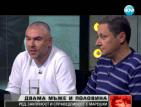 """Яне Янев: Кунева е """"Вечната Амбър"""" в политиката"""