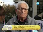 75-годишен е най-дълго протестиращият българин