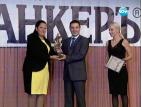Банкерът Васил Христов с отличие за млад мениджър