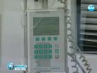 Нова високотехнологична апаратура в Онкологията в София
