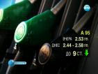 Цените на горивата падат