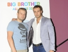 Панайот и Стоян отпразнуваха с парти свободата си
