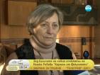 """Нешка Робева и нейната трупа представят """"Кармен от Факултето"""""""