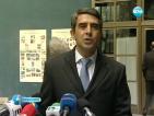 Плевнелиев доволен от отлагането на преговорите между Македония и ЕС