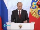 Путин: Предстоят години на ожесточена глобална борба за ресурс