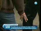 Здравната комисия решава за забраната за пушене