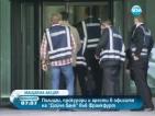 500 полицаи претърсиха Дойче банк във Франкфурт