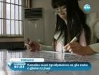 Китайка пише едновременно с двете ръце