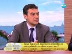 Кардиолог: Българите са изложени на всички рискове за сърдечни болести
