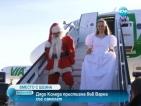 Дядо Коледа и Снежанка пристигнаха във Варна