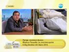 Митьо Пищова: Найден е най-истински в Big Brother