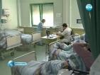 Отпадат обещаните нови клинични пътеки за будна кома