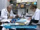 20 млн. лв. повече за болниците