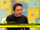 Васил Иванов: Предстоящият референдум е безсмислен