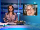Почина актрисата Домна Ганева
