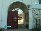 Монаси на бунт срещу нов хотел в близост до манастир