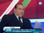 Берлускони обвини Монти, че слуша Меркел