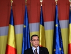 Главният статистик на Румъния беше уволнен