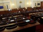 Депутатите... пазят дюни, мислят за избори, избират конституционен съдия