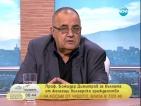 Американско гражданство струва 1 млн. долара, българско – 4 млн. лв.