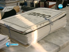 Близо 300 висши държавни чиновници с грешки в декларациите