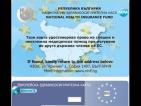 Проблемите с европейските здравни карти са дългогодишни