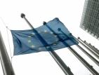 ЕК излиза с устен доклад за България до дни