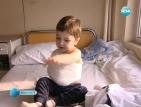 Уникална операция спаси дете от инвалидност