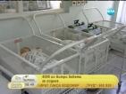 15 млн. лева са отделени за ин витро процедури за 2013 г.