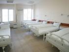 Александровска болница с нова апаратура за диагностика на онкозаболявания