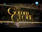 """Над 19 милиона са гледали наградите """"Златен глобус"""""""