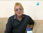 Предлагат Джон Лоутън за културен посланик на България