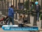 Испанското правителство търси подслон на хора с отнети къщи