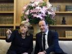 Франция и Германия празнуват 50 години приятелство