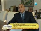 """Борисов: И при """"Да"""" на референдума няма да строим """"Белене"""""""