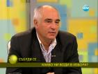 Кирил Калев: Човек трябва сам да води себе си