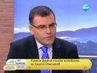 Дянков не гласувал, въпросът за АЕЦ - прекалено експертен