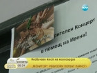 Ученици от Карлово с благотворителна кампания за дете от Каспичан