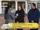 Родителите на Женя очакват справедливост от съда
