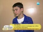 Момче пострада след побой в училищна тоалетна