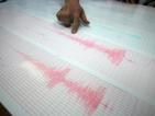 Земетресение с магнитуд 6,7 удари тихоокеански остров
