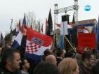 20 000 хървати протестираха срещу кирилицата