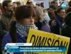 Нови сблъсъци между протестиращи и полиция избухнаха Мадрид