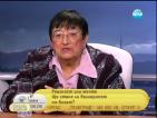 Мика Зайкова: Бедните у нас няма да намалеят