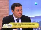 Янев: Швейцарска фирма е ощетила държавата с милиони