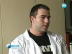 Лекари избират болница в Силистра пред работа в чужбина